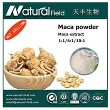 Free samples offer Bulk price maca powder for making sex pills