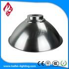 soft umbrella aluminium parabolic reflector