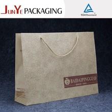 natural pantone color printing kraft paper bag