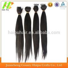 2014 Hot Product 100% Remy Hair 20Inch Vrigin Rmey Brazilian Hair Weft