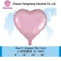 mais recentes novo cor pérola coração balão de festa infantil decoração