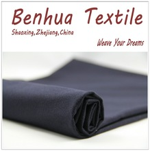 Twill Polyester Rayon Brushed Suiting Fabric