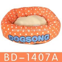 2015 Wholesale Handmade Cotton Stuffed Pet Dog Beds