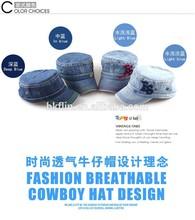 New product baseball full cap hat , winter full cap hat baseball cap for adult