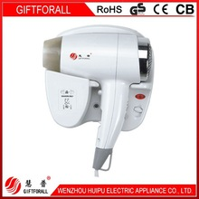 Hot Sale Top Quality Hot Selling Wall Mounted Hair Drier