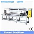 machine de soudage par ultrasons pour le cuivre