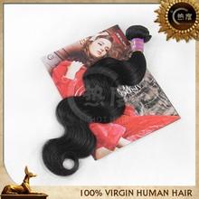 wholesale body wave 100% virgin brazilian hair weave for sex girl