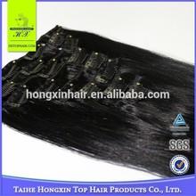 Wholesale Quality Straight 70cm 300g Excellent Peruvian Virgin Hair
