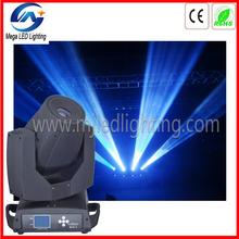 best price hot sale dmx sound actived beam 7r 230w moving head