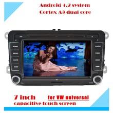 "Pure Android 7"" Capacitive screen radio bluetooth TV 3G/WIFI 2 din car dvd gps for Skoda octavia 2007 2008 2009 2010 2011 2012"