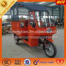 Chinese pedicab rickshaw manufacturers