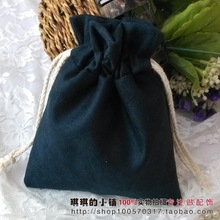 Colored Velvet Suede Gift/Jewelry Pouch
