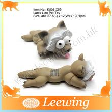 Lion Wolf Soft Latex Pet Product