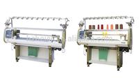 China manufacturer computerized scarf knitting machine