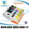 pgi-750 cli-751 ink cartridge Pixma MG6370 compatible ink cartridge in China