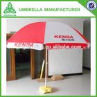 canopy umbrella