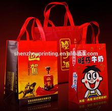 2015 New Design Non Woven Bag/PP Non Woven Bag/non woven drink carry bags