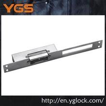 Electric security remote control door lock striker