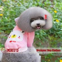 cute carton cap design dog clothes for 2015