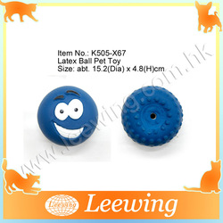 Lowest Price Soft Ball Rubber Dog Toy