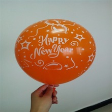 New Year Occasion and Event & Party Supplies Type balloons
