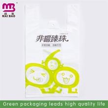100% eco-friendly custom white print bag tshirt type for shopping