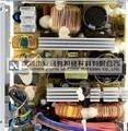 ul 94 vo blanco adhesivo de silicona para componentes electrónicos