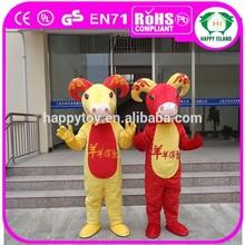 HI CE 2015 new design goat mascot costume,festival goat mascot, sheep costume