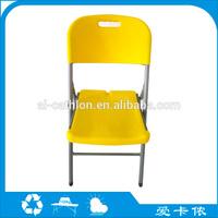 Restaurant Round Yellow Dining Folding Salon Chair