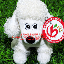 ICTI toys factory big eyes stuffed toy realistic plush toy dog
