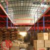 grain warehouse shoe sale industrial costco storage racks
