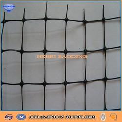 Bop netting,Bop stretched mesh,trellis netting / compensacion jardin