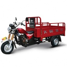 2015 new product 150cc motorized trike motorcycles For cargo use with 4 stroke engine