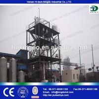 Kingdo company Vacuum Biodiesel Filtration Plant COP Series Biodiesel oil pre-treament frying oil recycling machine