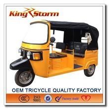 150cc water cooled piaggio ape indian bajaj passenger tricycle,tvs king bajaj chetak,bajaj three wheeler price