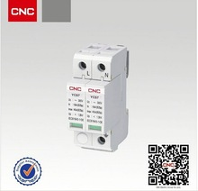 China Brand New Product YCS7 surge diverter