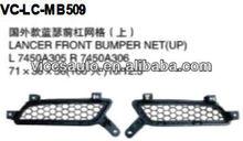 Front Bumper Net (Up) For Mitsubishi Lancer 2007-2010 Series