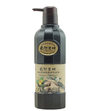 professional ginger shampoo anti dandruff/ anti itching/ hair loss prevention/ for all kinds of hair800ml