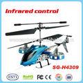 無人4.5chリモートコントロールrcの小型ヘリコプターのバッテリー