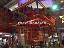 The supermarket children's iKids Indoor Play Structure