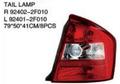 لكيا سيراتو مصباح الذيل الخلفي 05/ بعدسيراتو كوريا الذيل ضوء/ أجزاء الجسم السيارات