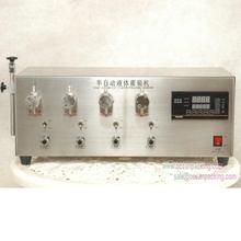 Design useful oil bottle filling machine for sale