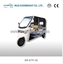 China popular and famous everbright brand tricycle for passenger loading