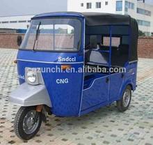 150cc tricycle passenger/three wheeler/tuktuk bajaj