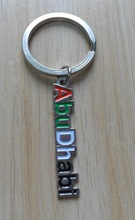 custom country name keychains, UAE national day souvenire engraved keychains