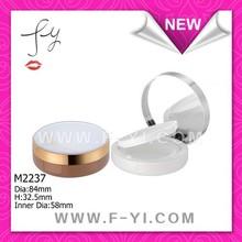 Gorgeous cosmetic airtight compact powder case