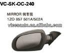 Mirror For Skoda Octavia 09-10