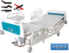 Factory direct electric hospital sleeping bed with 5-function