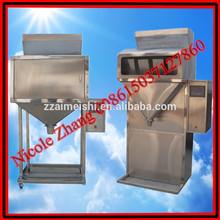 Iron powder packaging machine/ Pulverized coal packing machine 008615037127860