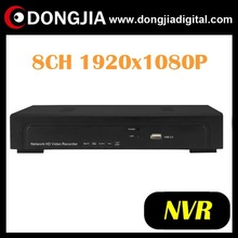 DONGJIA DA-2008A indoor p2p 8 channel home h.264 network onvif dvr nvr 8ch